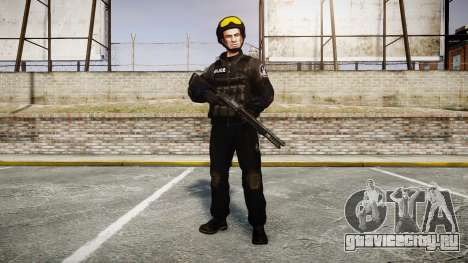Униформа штурмовой группы со спец. вооружением для GTA 4