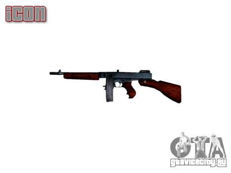 Пистолет-пулемёт Thompson M1A1 drum icon2 для GTA 4 третий скриншот