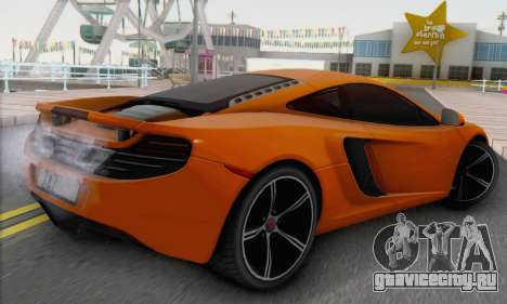 McLaren MP4-12C Gawai v1.4 для GTA San Andreas вид слева