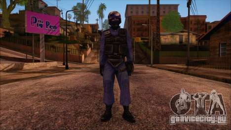 GSG9 from Counter Strike Condition Zero для GTA San Andreas