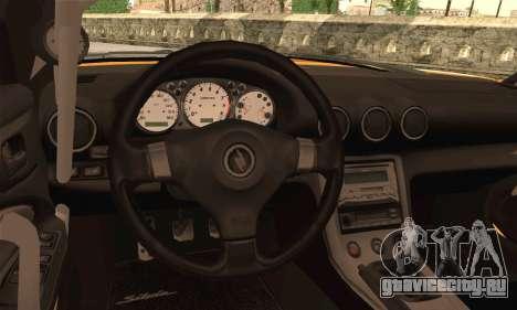 Nissan Silvia S24-5 (215SX) для GTA San Andreas вид сзади слева