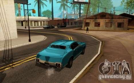 ENB для слабых PC (SAMP) для GTA San Andreas шестой скриншот