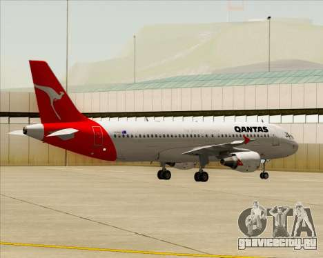 Airbus A320-200 Qantas для GTA San Andreas вид сзади