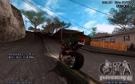 Улучшение графики для средних компьютеров для GTA San Andreas третий скриншот