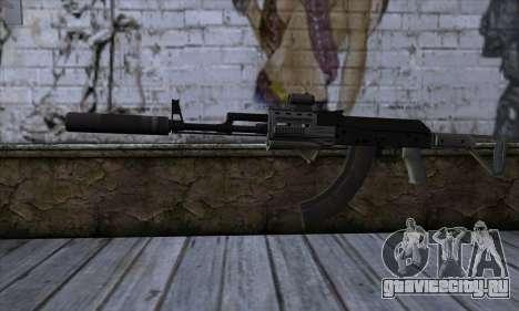 Assault Rifle from GTA 5 для GTA San Andreas