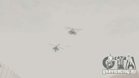 Оживление зоны 69 для GTA San Andreas третий скриншот