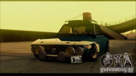 ENB Rujac для слабых компьютеров для GTA San Andreas третий скриншот