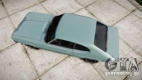 Ford Capri GT Mk1 для GTA 4 вид справа