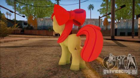 Applebloom from My Little Pony для GTA San Andreas второй скриншот