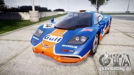 McLaren F1 1993 [EPM] Gulf 34 для GTA 4