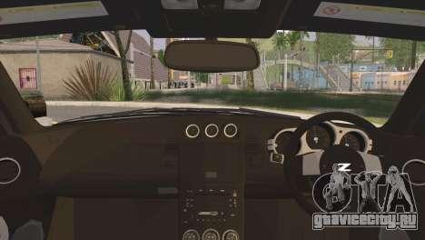 Nissan 350Z CAMBERGANG для GTA San Andreas вид сзади слева