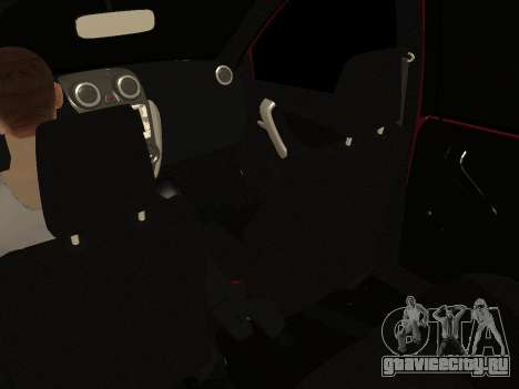 Lada Granta Kalina 2 для GTA San Andreas вид сбоку