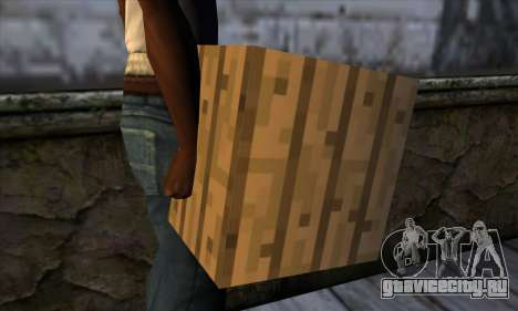 Блок (Minecraft) v11 для GTA San Andreas третий скриншот