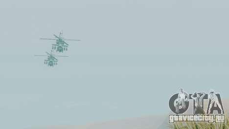 Оживление зоны 69 для GTA San Andreas второй скриншот