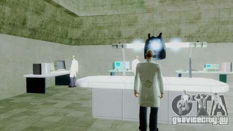 Оживление зоны 69 для GTA San Andreas десятый скриншот