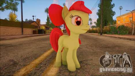 Applebloom from My Little Pony для GTA San Andreas