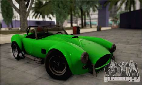Shelby Cobra V10 TT Black Revel для GTA San Andreas вид изнутри