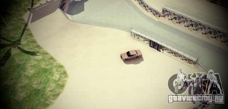 Skate Park для GTA San Andreas второй скриншот