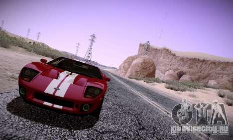 ENBseries for low PC 4.0 SAMP VerSioN для GTA San Andreas четвёртый скриншот