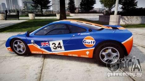 McLaren F1 1993 [EPM] Gulf 34 для GTA 4 вид слева