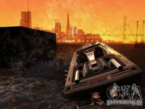 HERP ENB FINAL для мощных и средних ПК для GTA San Andreas второй скриншот