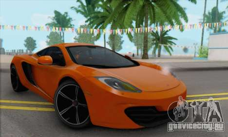 McLaren MP4-12C Gawai v1.4 для GTA San Andreas