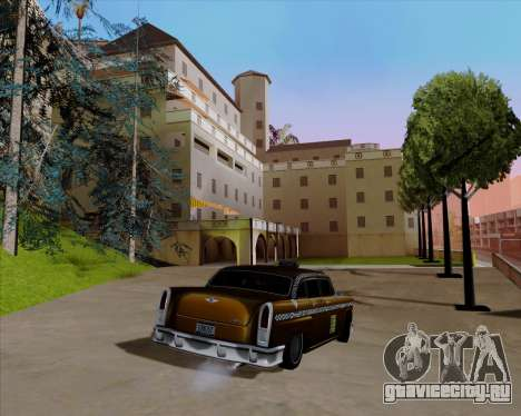 Borgnine для GTA San Andreas вид сзади