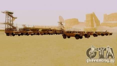 Оживление зоны 69 для GTA San Andreas пятый скриншот