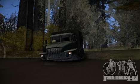 Трасса для бездорожья 2.0 для GTA San Andreas пятый скриншот