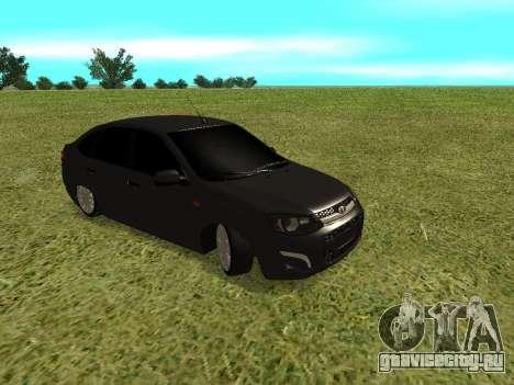 Lada Granta Kalina 2 для GTA San Andreas вид слева