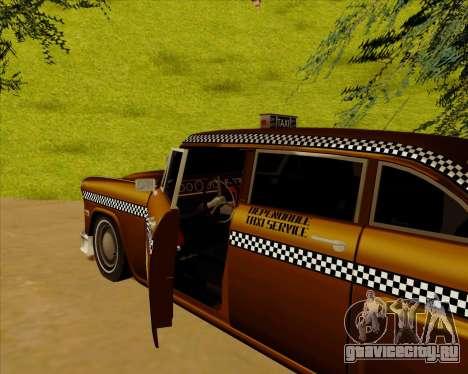 Borgnine для GTA San Andreas вид слева