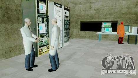 Оживление зоны 69 для GTA San Andreas двенадцатый скриншот