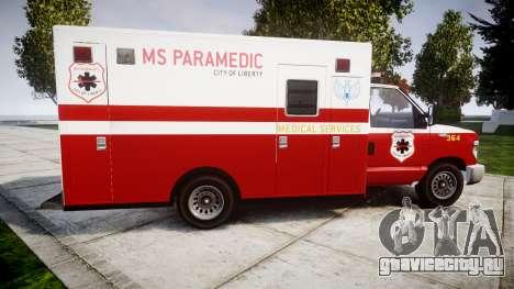 Brute V-240 Ambulance [ELS] для GTA 4 вид слева