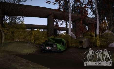 Трасса для бездорожья 2.0 для GTA San Andreas четвёртый скриншот