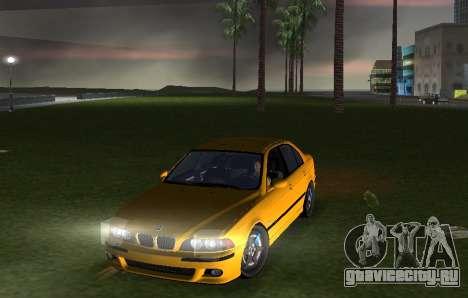 BMW M5 E39 для GTA Vice City вид справа