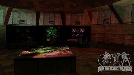 Оживление зоны 69 для GTA San Andreas девятый скриншот
