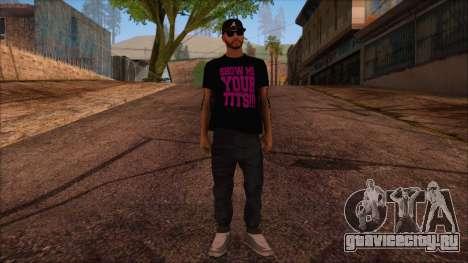 GTA 5 Online Skin 12 для GTA San Andreas