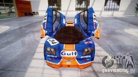 McLaren F1 1993 [EPM] Gulf 34 для GTA 4 вид снизу