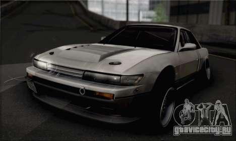 Nissan Silvia S13 Slammed для GTA San Andreas