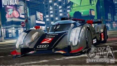 Audi R18 TDI (Revised) для GTA 4