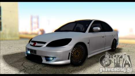 Honda Civic VteC для GTA San Andreas