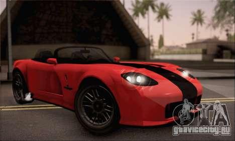 GTA 5 Bravado Banshee для GTA San Andreas