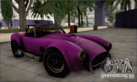 Shelby Cobra V10 TT Black Revel для GTA San Andreas вид справа