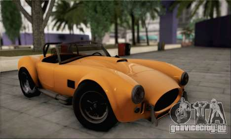 Shelby Cobra V10 TT Black Revel для GTA San Andreas вид сзади