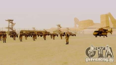 Оживление зоны 69 для GTA San Andreas шестой скриншот