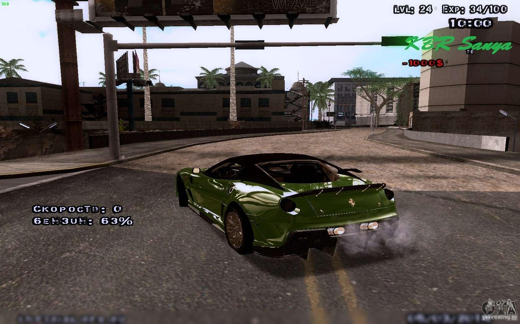 Gta san andreas mods gta v hud by dk22pac gameplay [download.