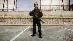 Униформа штурмовой группы со спец. вооружением