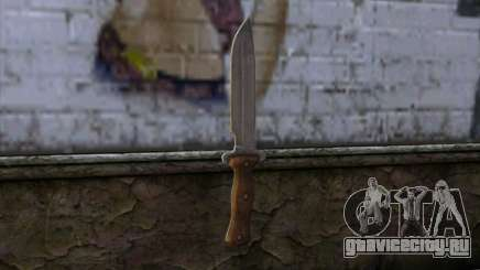 Daryl Knife from The Walking Dead для GTA San Andreas