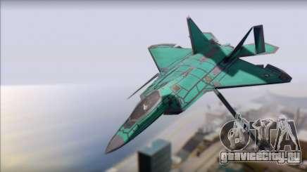 F-22A Raptor Unpainted Factory Texture для GTA San Andreas