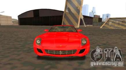 Ferrari 599 Beta v1.1 для GTA San Andreas